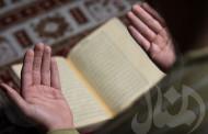الأمن الفكري في الإسلام وأهميته في النظام السياسي