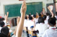 دور المدرسة في التربية على حقوق الانسان
