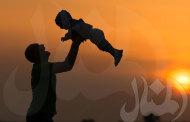 متلازمة الطفل المهزوز SHAKEN BABY SYNDROME