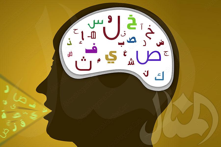 مشاكل النطق واللغة عند الأطفال