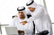 وقفة جادة... علاقة الموظف بالمراجع معيار التميز