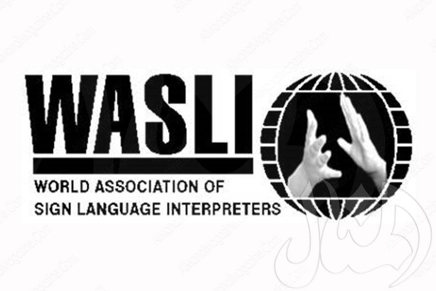 واجبات مترجمي لغة الإشارة