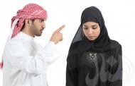 محاولة عزل المرأة عن تطور البشرية المعرفي!!