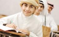 نصائح للطلاب في فترة الإمتحان