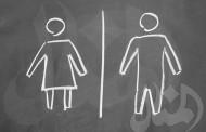التربية الجنسية للأشخاص ذوي الإعاقة