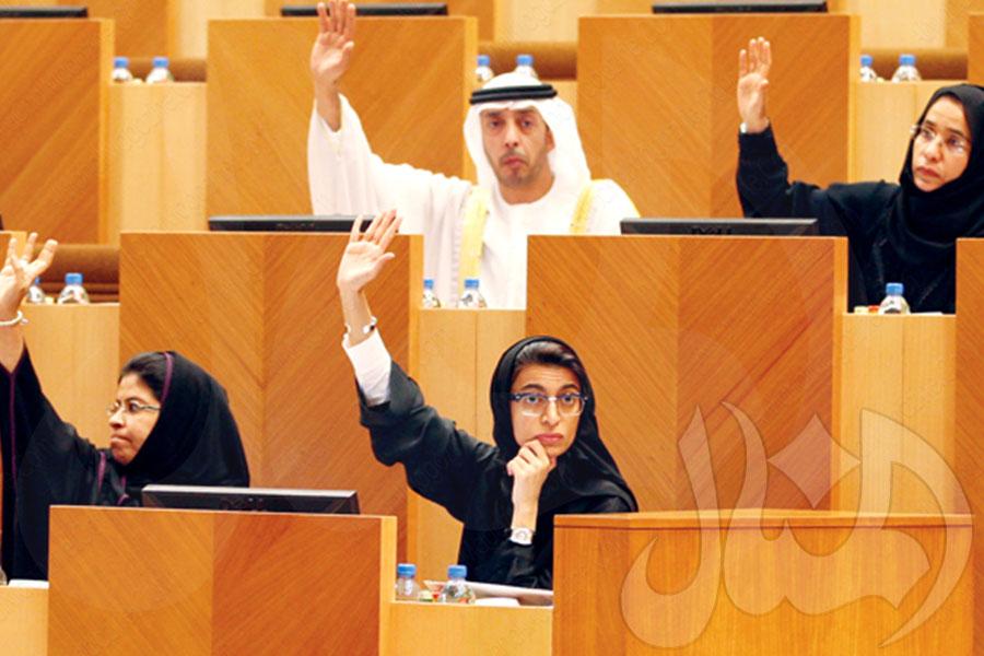 المرأة الإماراتية والتمكين السياسي