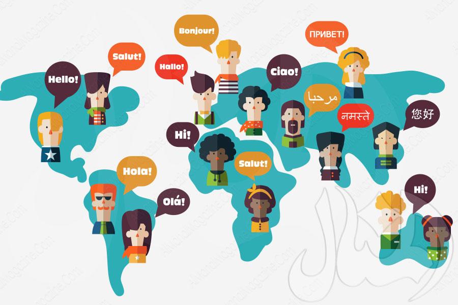 هل تسود العالم لغة واحدة؟