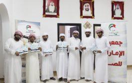 جمعية الإمارات للصمعضو عادي في الاتحاد العالمي للصم