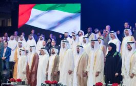 صاحب السمو حاكم الشارقة سلطان يفتتح مهرجان «إكسبوجر 2017»
