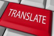 دور الترجمة في تعليم اللغات الأجنبية