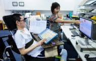 التكنولوجيا لخدمة الأشخاص ذوي الإعاقة الحركية