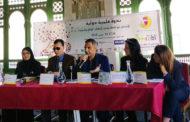 مدينة الشارقة للخدمات الإنسانية تشارك في معرض صفاقس لكتاب الطفل
