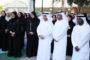 تكريم الفائزين في مسابقة رأس الخيمة للقرآن الكريم وعلومه