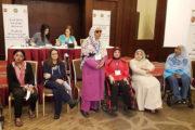 الاعلان العربي لحقوق النساء والفتيات ذوات الإعاقة