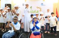 مركز صيفي للأشخاص ذوي الإعاقة وإخوتهم في (قافلة الصيف)