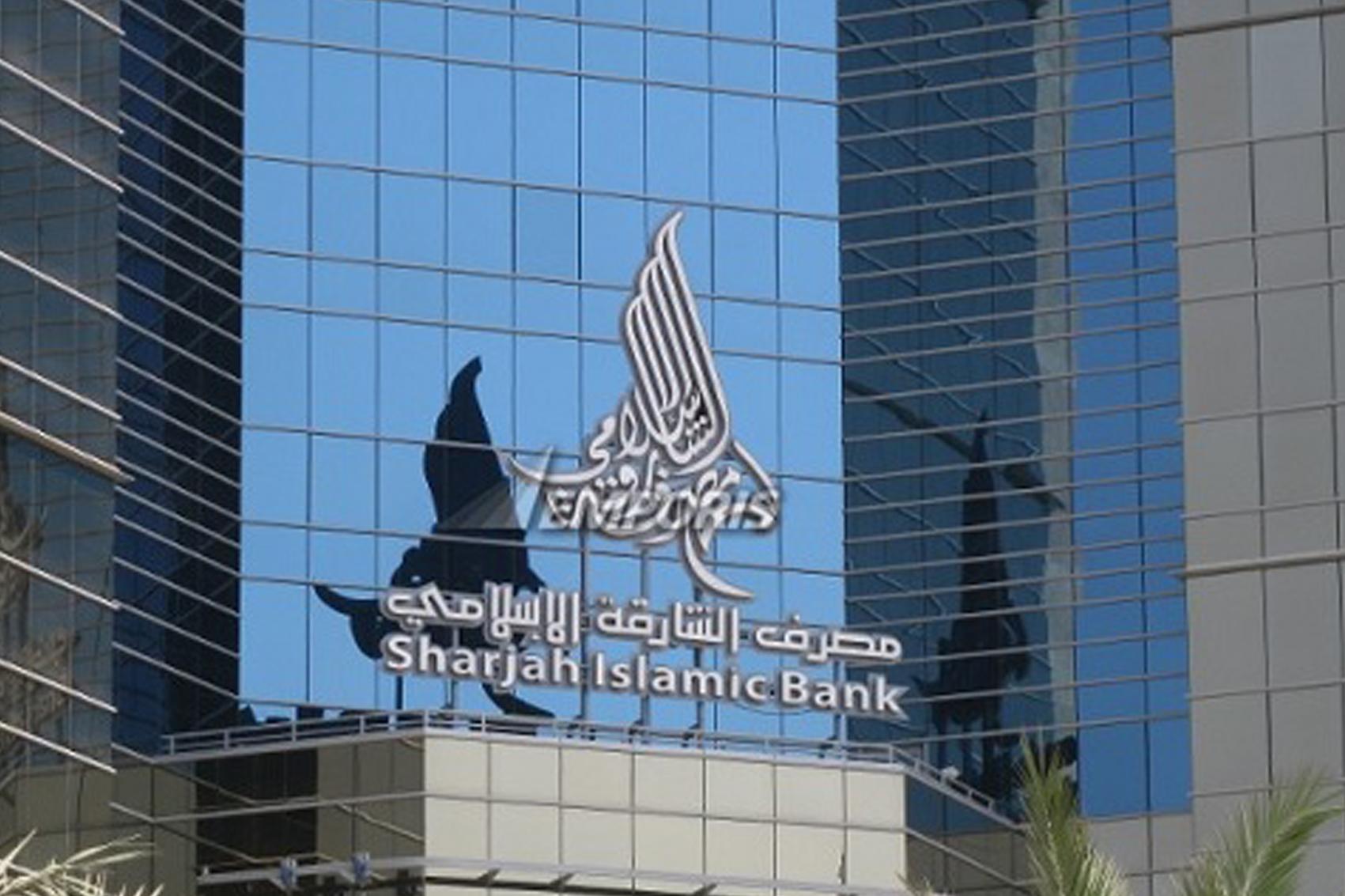 (البطاقات المصرفية) لأوصياء الأيتام بالتنسيق مع الشارقة الإسلامي