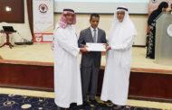 برنامج تدريبي في البحرين للتغطية الإعلامية عن الأشخاص ذوي الإعاقة