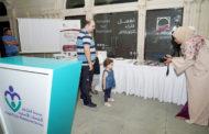 مركز التدخل المبكر بالشارقة يحتفل باليوم العالمي للعصا البيضاء