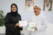 محمد تريم يتبرع بجائزة كتابه لصالح الخدمات الإنسانية