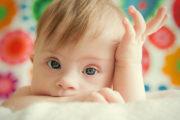 ماذا لو لم يكن لديّ طفل من ذوي متلازمة داون!