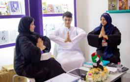 مشاركة ناجحة للخدمات الإنسانية في معرض الشارقة الدولي للكتاب