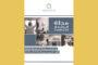 هيئة الشارقة للمتاحف تصدر أول مجلة متخصصة
