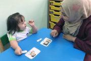 برنامج تعليم القراءة للأطفال (انظر واتعلم)