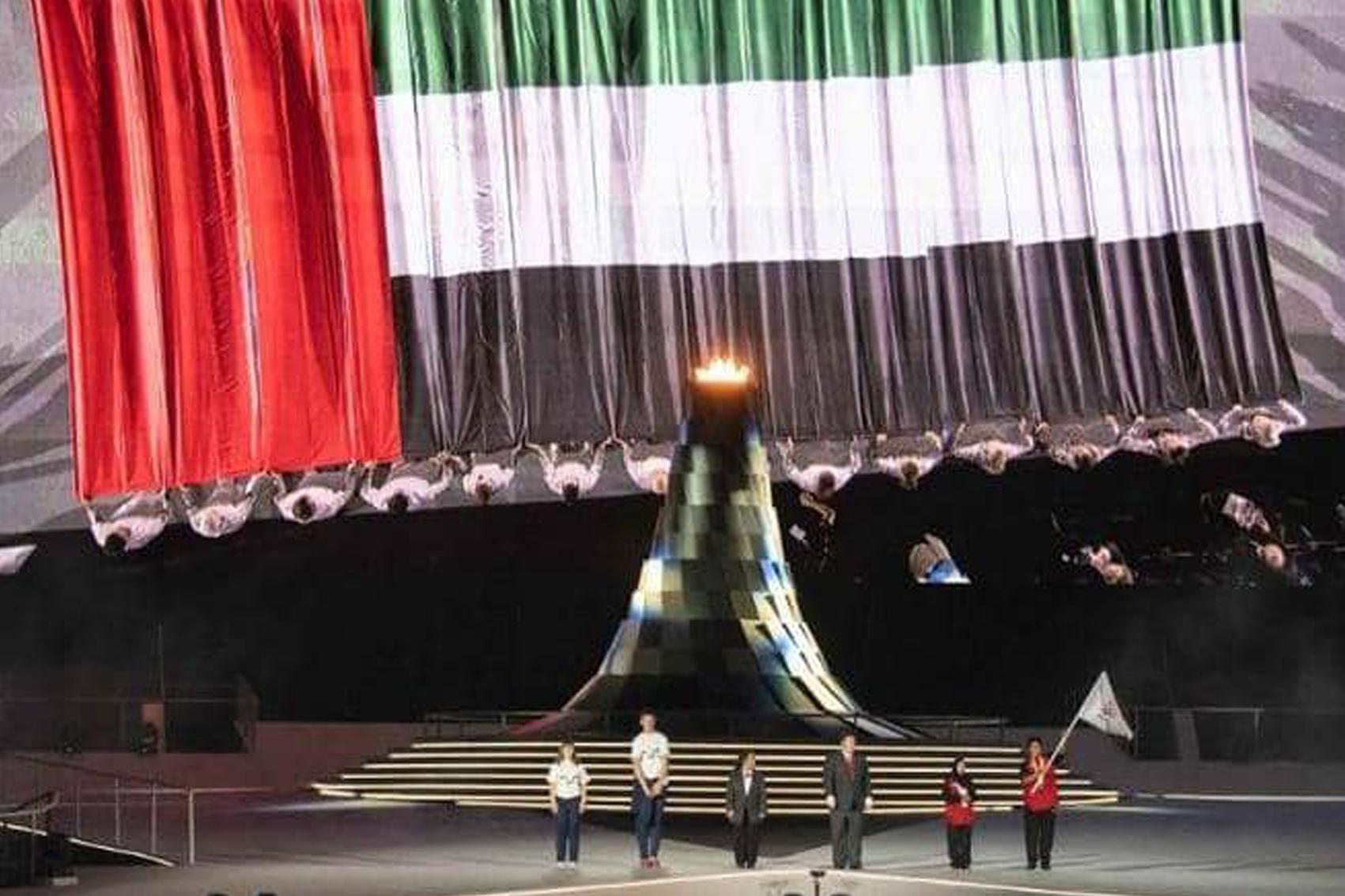 اختتام دورة الأولمبياد الخاص للألعاب العالمية (أبو ظبي 2019)