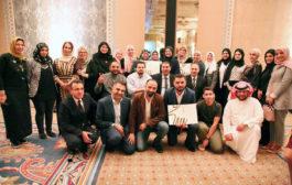 الخدمات الإنسانية تتميز في حفل تكريم الفائزين بجائزة الأميرة هيا