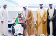 محمد خلفان.. قلبٌ كبير ونجاح مستمر