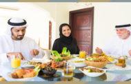 إتيكيت أدب الضيافة في رمضان والأعياد