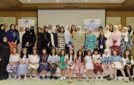 مخيم المستقبل السادس لأطفال السكري بالكويت