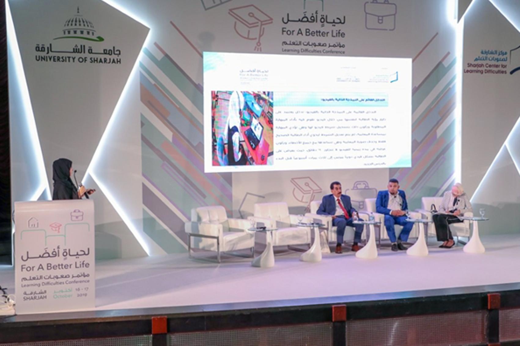 الشيخ سالم القاسمي يفتتحُ مؤتمرَ الشارقة لصعوبات التعلم (لحياة أفضل)