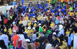 5000 طالب يشاركون مركز التدخل المبكر في (طفولة ثون)