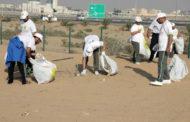 دعوة للمشاركة في حملة نظفوا الإمارات 2019