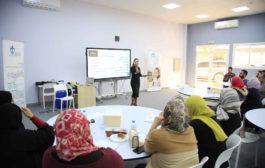 دورة في تحليل السلوك التطبيقي تنظمها الخدمات الإنسانية
