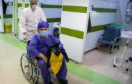 بيان من المنظمة العربية للأشخاص ذوي الإعاقة حول تأثير فيروس كورونا