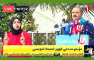 أزمة كورونا… أزمة ترجمة لغة الإشارة في الوطن العربي