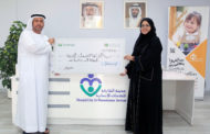 400 ألف درهم من خيرية الشارقة دعماً للخدمات الإنسانية