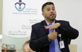 مدرسة الأمل تعيدُ التأكيد على حقوقِ الإنسان للأشخاص الصم