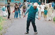 (مولييود) رابع أكبر سينما هندية والإعاقة